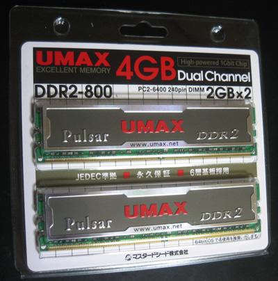 4GBメモリ