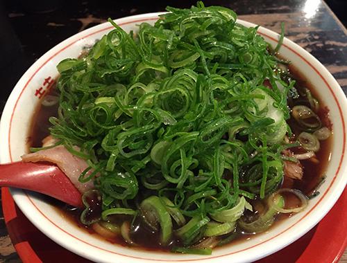新福菜館ラーメン
