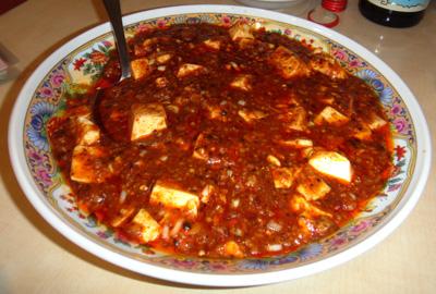 景徳鎮の麻婆豆腐