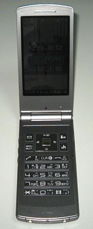 N-09A